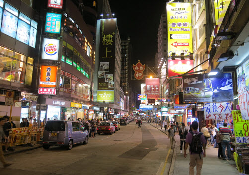 how to get to mini hotel causeway bay from airport