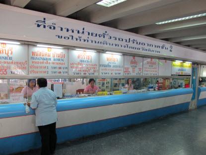 The eastern bus terminal ekkamai bangkok thailand - China eastern airlines bangkok office ...