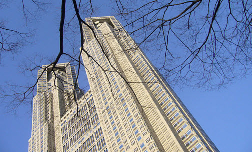 Metropolitan Government Building Tokyo view point