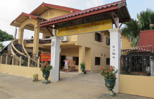 Sengdeuan guesthouse vang vieng laos for Domon guesthouse vang vieng