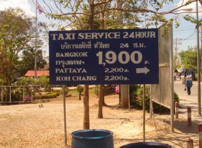 Taxi sign aranyapratet