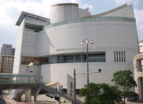 Bangkok Art and Culture Centre - Contemporary Art