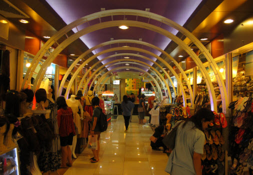 Center One Shopping Mall