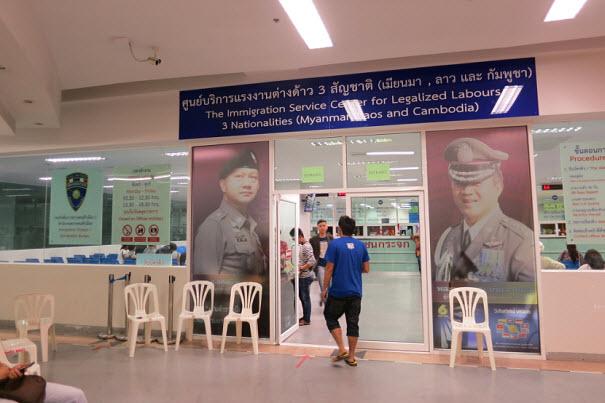 Australian Visa Domestic Helper Hong Kong