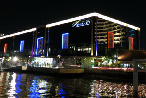 River City shopping mall seen from the Chaophraya Cruises