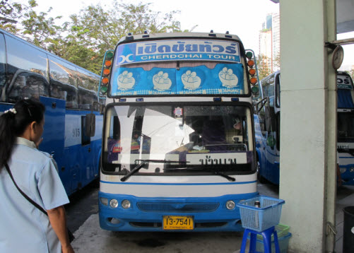 The Bus from Bangkok to Koh Samet Thailand