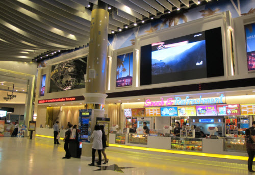 SFC Terminal 21 cinema - Bangkok Sukhumvit Shopping Mall