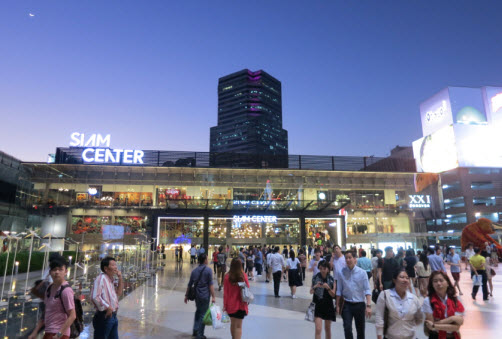 The new Siam Center shopping Mall in Bangkok
