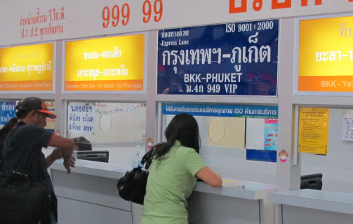 Buying a ticket from Bangkok to Phuket