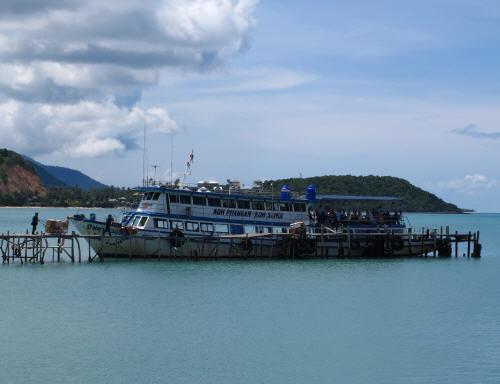 Haad rin samui ferry