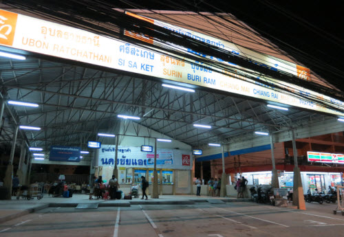 Nakhon Chai Air bus station in Pattaya