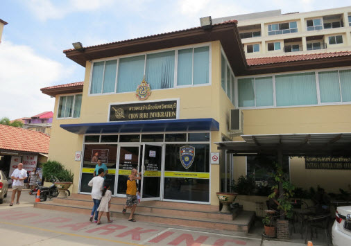 Immigration office Pattaya